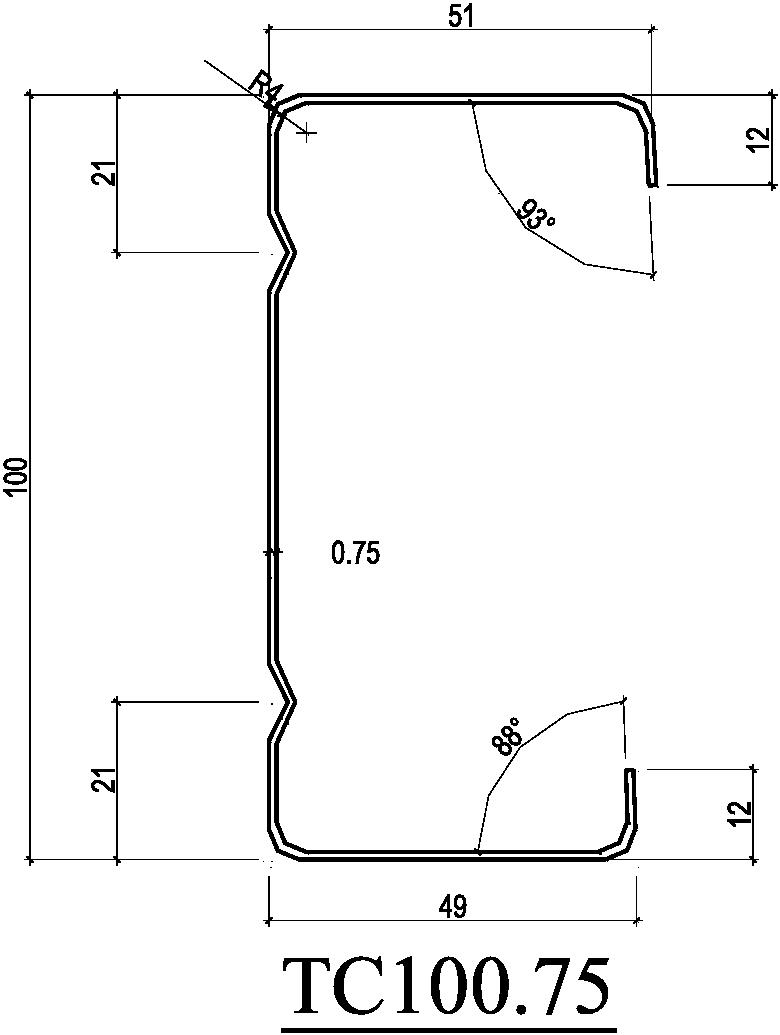 xà gồ thép trọng lượng nhẹ chống ri C100